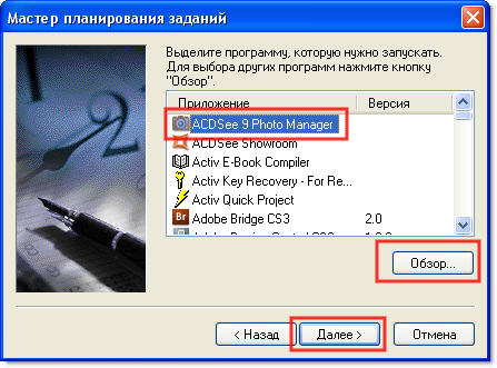 Как выключить компьютер но чтобы программа работала Aimp - лучший плеер!
