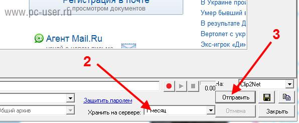 Как сделать скриншот и отправить вконтакте - Kazan-avon
